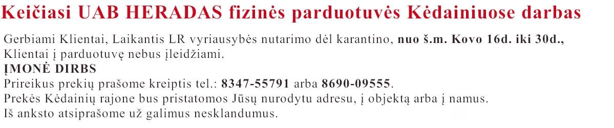 FIZINĖS PARDUOTUVĖS DARBAS KARANTINO LAIKOTARPIU