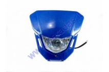 Mounted headlight (with cover) for motorcycle