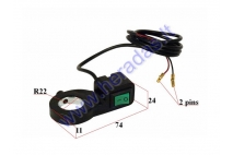 Light switch for electric quad bike