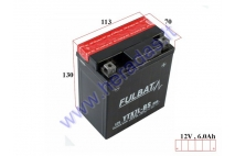 Motorcycle battery 12V 6Ah YTX7L-BS