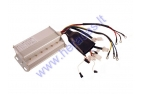 Controller for electric scooter 72V  3000W  E-SMART ZWK7235-XR141C-DG