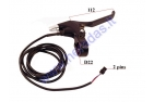 Right brake lever for electric bicycle  EB18 EB19 EB26