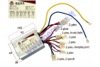 Controller for electric motorcycle MX800E 800W 36V YK31C 2 seed