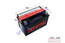 Battery 6Ah.85A 12V BANNER AGM YTX7A-BS