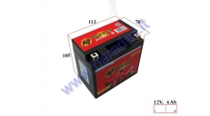 Battery 6Ah.98A 12V BANNER GEL GT7-3