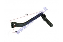 Kick start lever for scooter 125-150cc