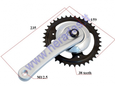 Chainring for electric bicycle Electron EB19 EB21