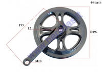 Chainring for electric bicycle Electron EB18