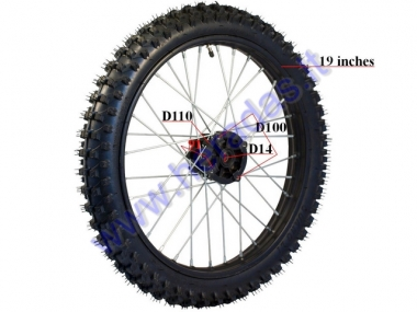 Front wheel 19 inch fits 150-250cc motorcycles SHINERAY