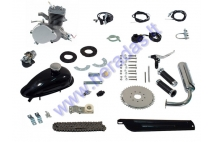 Motorized bicycle 80cc engine set