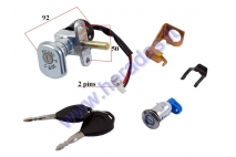 KEY SWITCH SET FOR ELECTRIC TRIKE SCOOTER, MOBILITY SCOOTER ELECTRON MS03  MS04