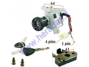 KEY SWITCH SET FOR SCOOTER Yamaha Neos,MBK 246050270
