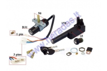 KEY SWITCH SET FOR SCOOTER Aprilia SR, Netscaper,Stealth,Rally 246050020