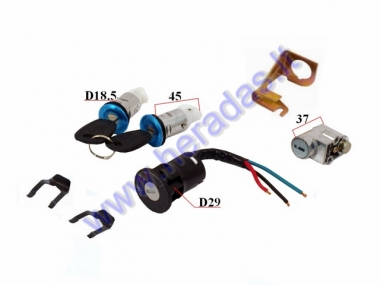 KEY SWITCH KIT FOR ELECTRIC BICYCLE