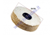 Coarse polishing disc
