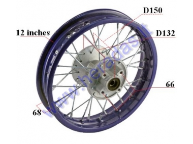 Rear rim 12 inch (12″) for CBL motorcycle