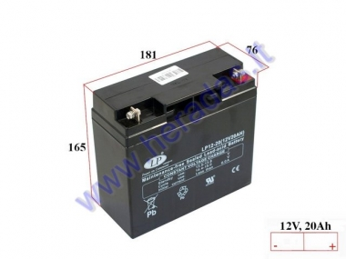 BATTERY FOR ELECTRIC SCOOTER-TRIKE 12V 20Ah