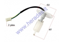 Fuel level sensor for quad bike