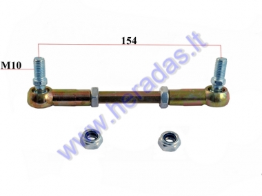 STEERING TIE ROD ASSEMBLY FOR ATV QUAD BIKE L250