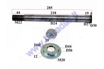 STUB AXLE FOR FRONT SWINGARM, FIT TO ELECTRIC MOTOR SCOOTER CITYCOCO