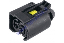 CONNNECTION FOR BOSCH ELECTRIC WATER PUMP 12V