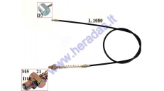 FRONT BRAKE CABLE FOR ELECTRIC TRIKE MOBILITY SCOOTER FITS MS03