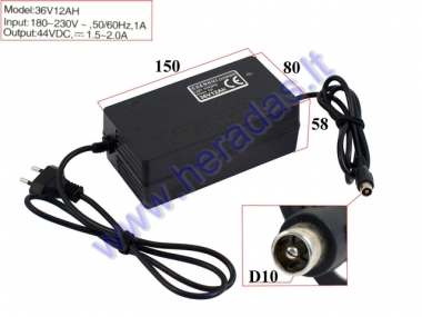 36V 1.6A Lead-acid battery charger for electric bicycle
