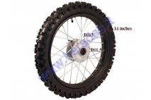 Front wheel 14 inch fits mini motorcycles 50-125cc  APPOLO