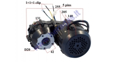 ELECTRIC TRIKE SCOOTER ENGINE WITH TRANSMISSION GEARBOX 60V MS04 SINE WAWE 15 TUBE FITS WITH SUITABLE CONTROLER