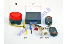Alarm system for quad bike