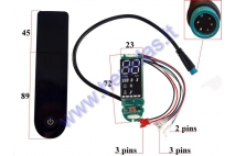 Display for electric scooter M365/PRO