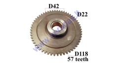 STARTER CLUTCH GEAR FOR ATV QUAD BIKE D42