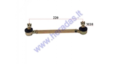 Steering tie rod assembly for ATV quad bike L220