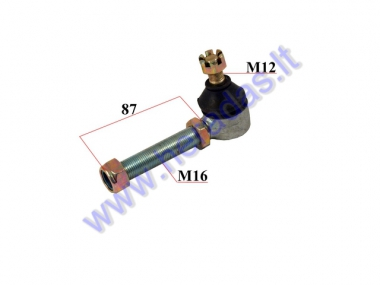 Swingarm ball joint rocker for ATV quad bike