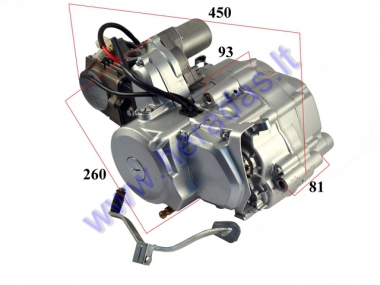 ENGINE FOR QUAD BIKE 125cc , AUTOMATIC TRANSMISSION, AIR-COOLED, ELECTRIC STARTER