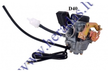 CARBURETOR FOR SCOOTER 80cc GY6 80 (plastic base)