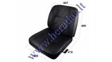 SEAT FOR ELECTRIC MOBILITY TRIKE SCOOTER MS03 AND REAR SEAT FOR  ELECTRIC MOBILITY TRIKE SCOOTER MS04