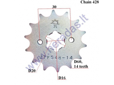FRONT SPROCKET Dout 60, Din 20, 14 teeth, 428 chain