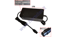 LITHIUM-ION BATTERY CHARGER 48V 2A (output 54V). SUITABLE FOR ELECTRIC MOTOR SCOOTER DUDU,PIXI
