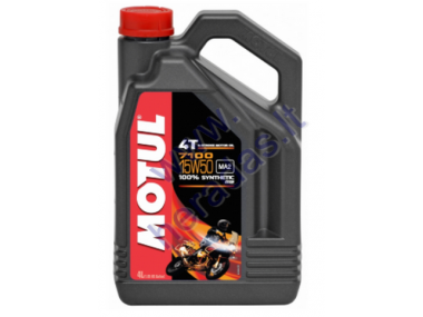 MOTOR OIL FOR 4-STROKE QUAD BIKE ENGINES MOTUL 7100 10W40 4l