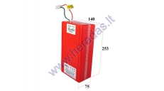 Electric scooter, scooter battery 48V 15AH DZ48Z 15AS, suitable for PIXI, DUDU